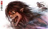 Shingeki no kyojin – Attack on titan